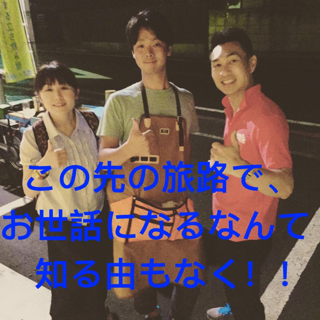 f:id:ryoyatsuna:20171020165549j:plain