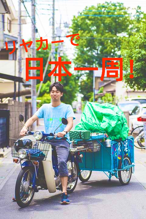f:id:ryoyatsuna:20171020180604j:plain