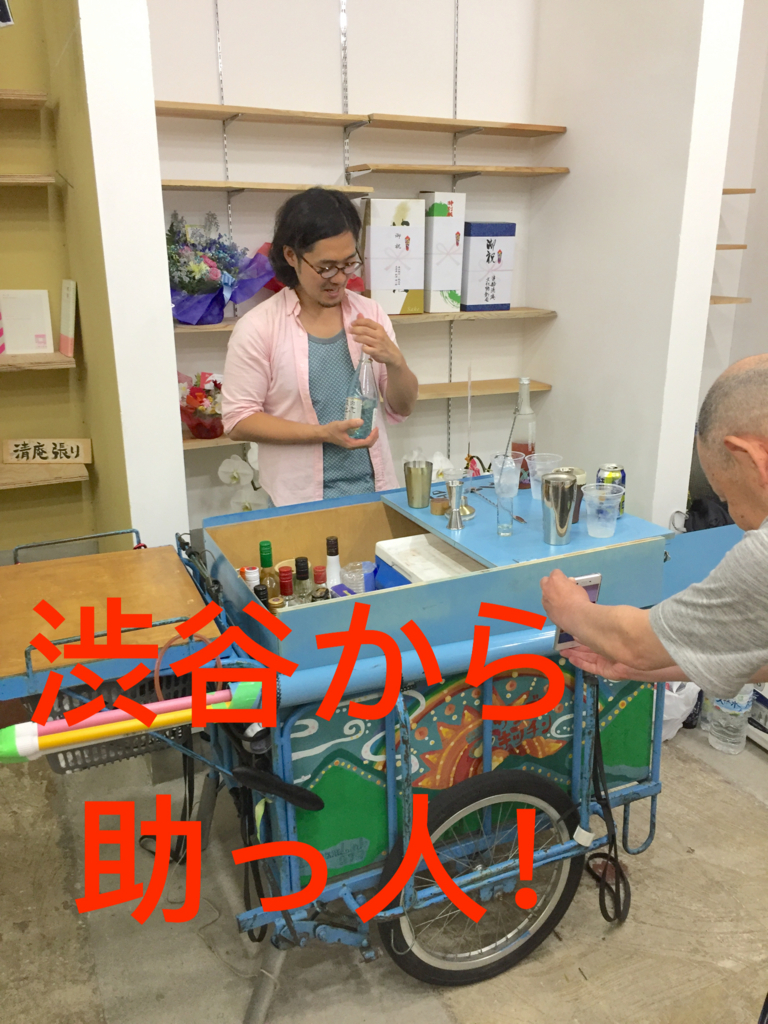f:id:ryoyatsuna:20171020191429j:plain
