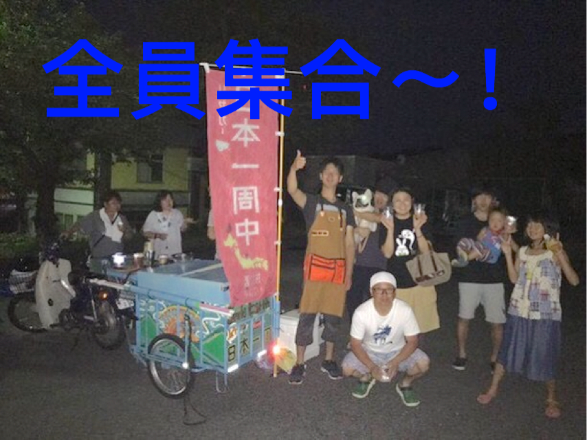 f:id:ryoyatsuna:20171020201635j:plain