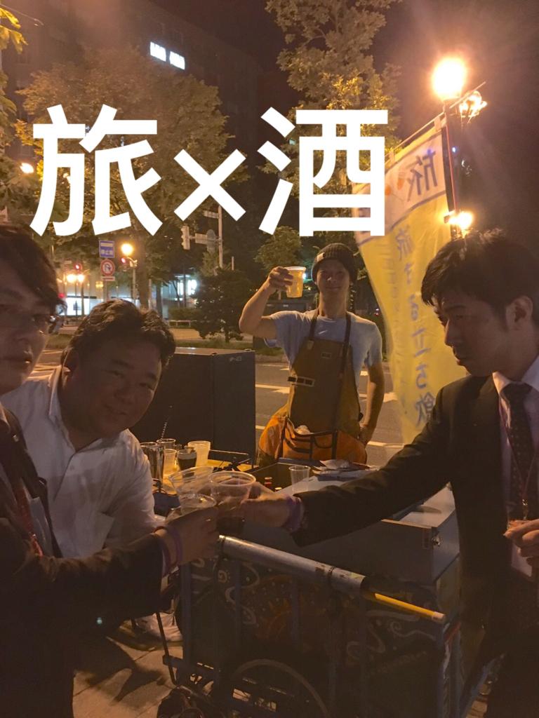 f:id:ryoyatsuna:20171031021343j:plain