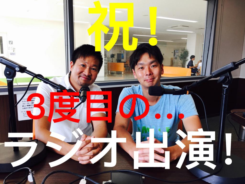f:id:ryoyatsuna:20171101181235j:plain