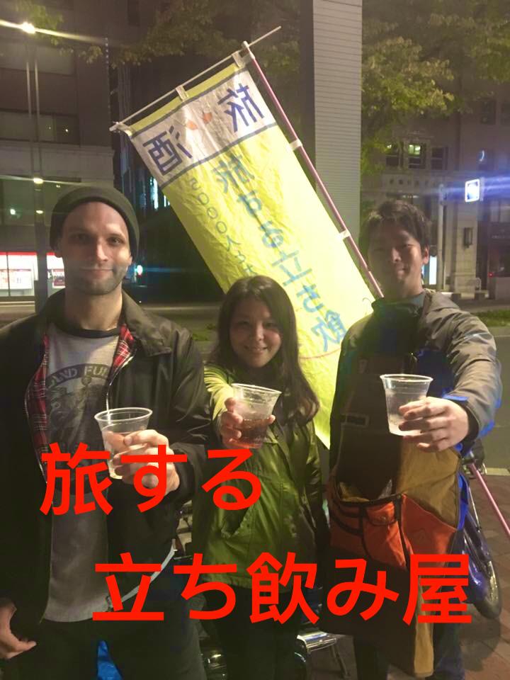 f:id:ryoyatsuna:20171101181832j:plain