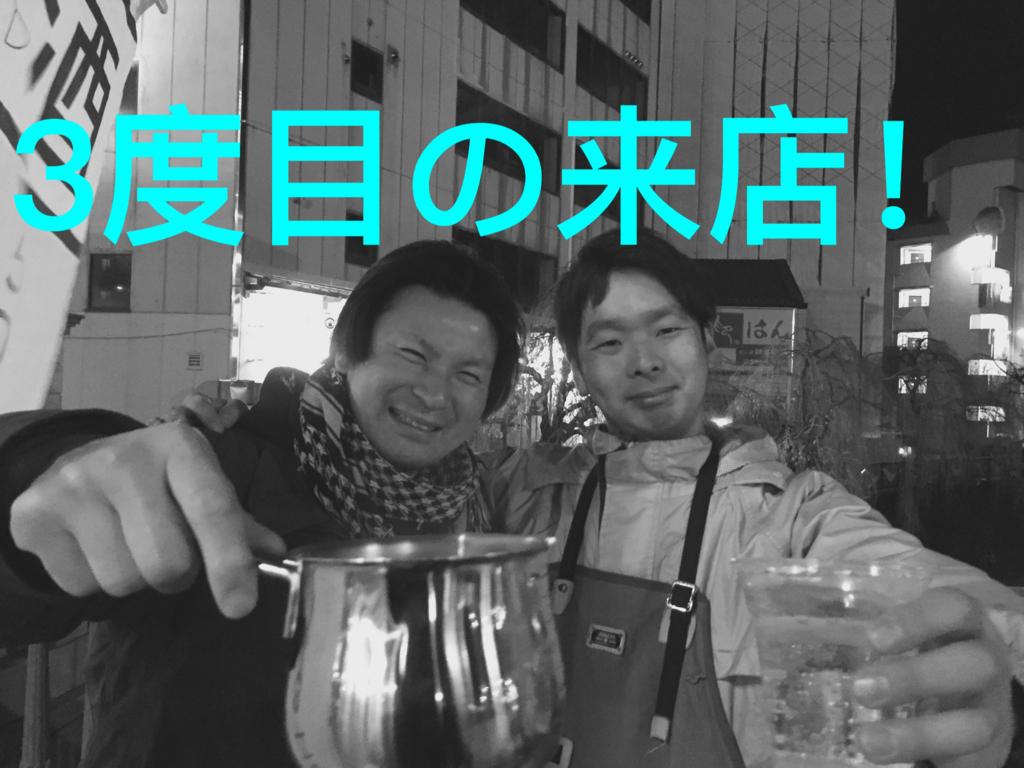 f:id:ryoyatsuna:20171129232835j:plain