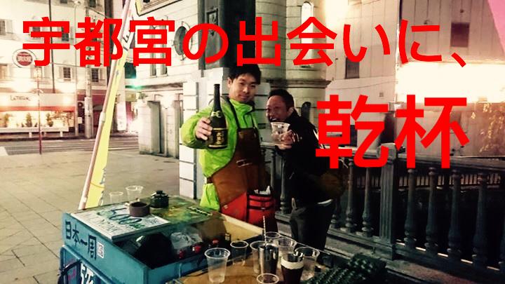 f:id:ryoyatsuna:20171129233112j:plain