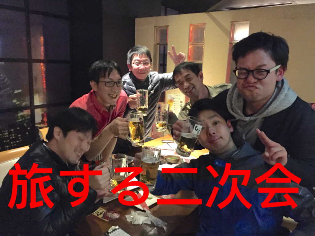 f:id:ryoyatsuna:20171129233241j:plain
