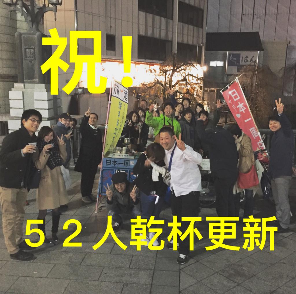 f:id:ryoyatsuna:20171130004348j:plain