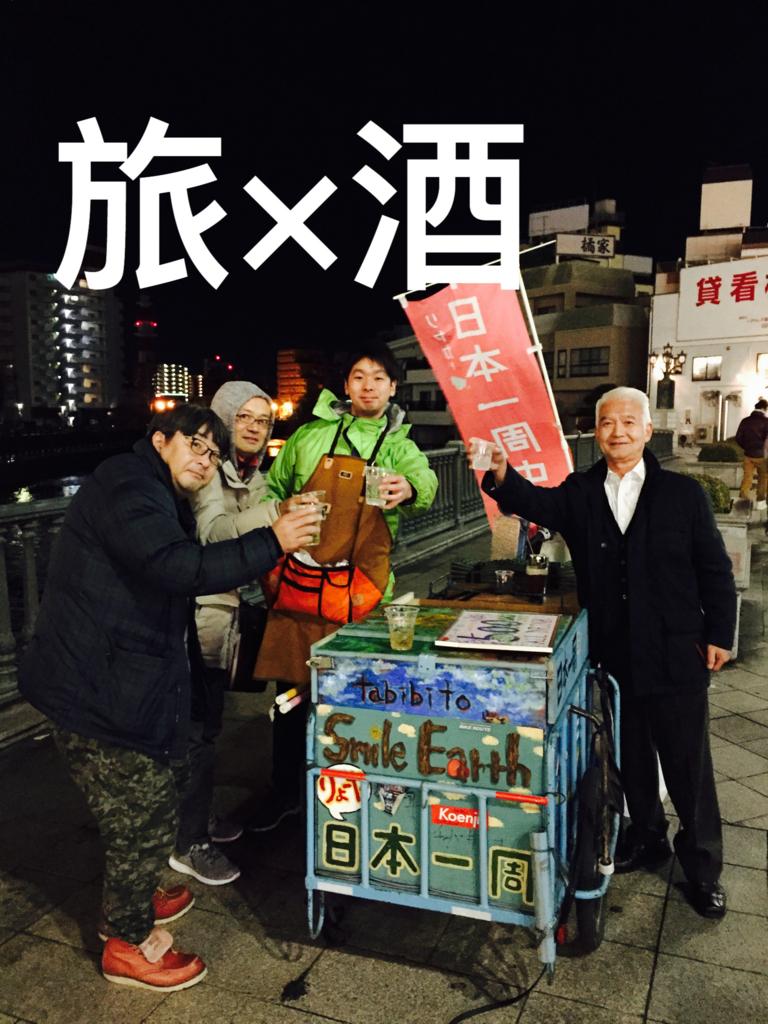 f:id:ryoyatsuna:20171130004749j:plain