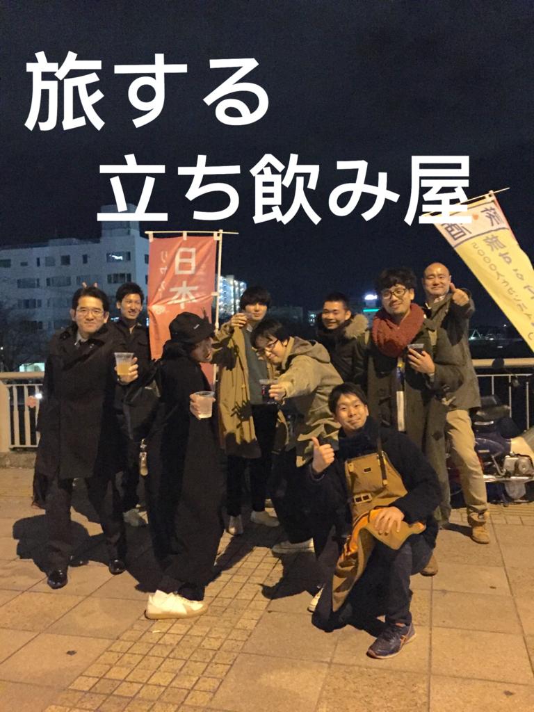 f:id:ryoyatsuna:20171130015904j:plain