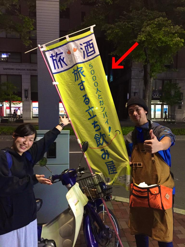f:id:ryoyatsuna:20171130020106j:plain