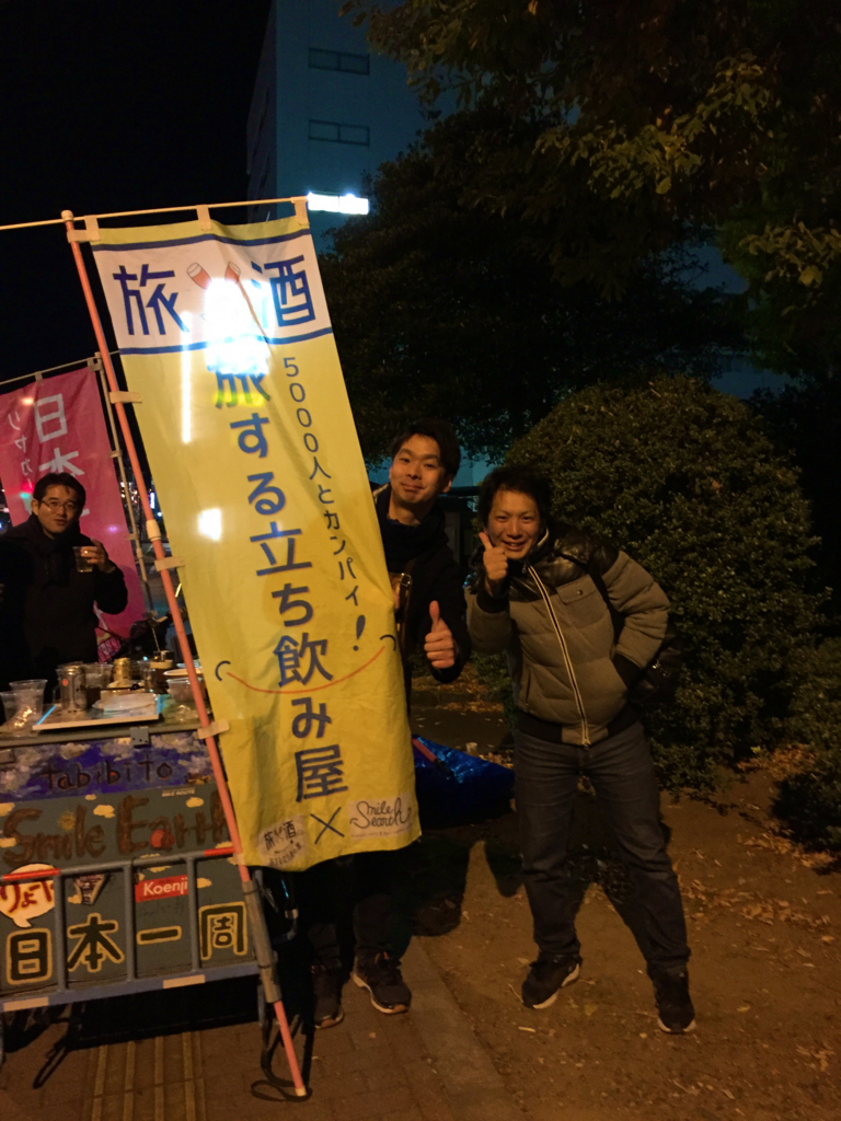 f:id:ryoyatsuna:20171130020227j:plain