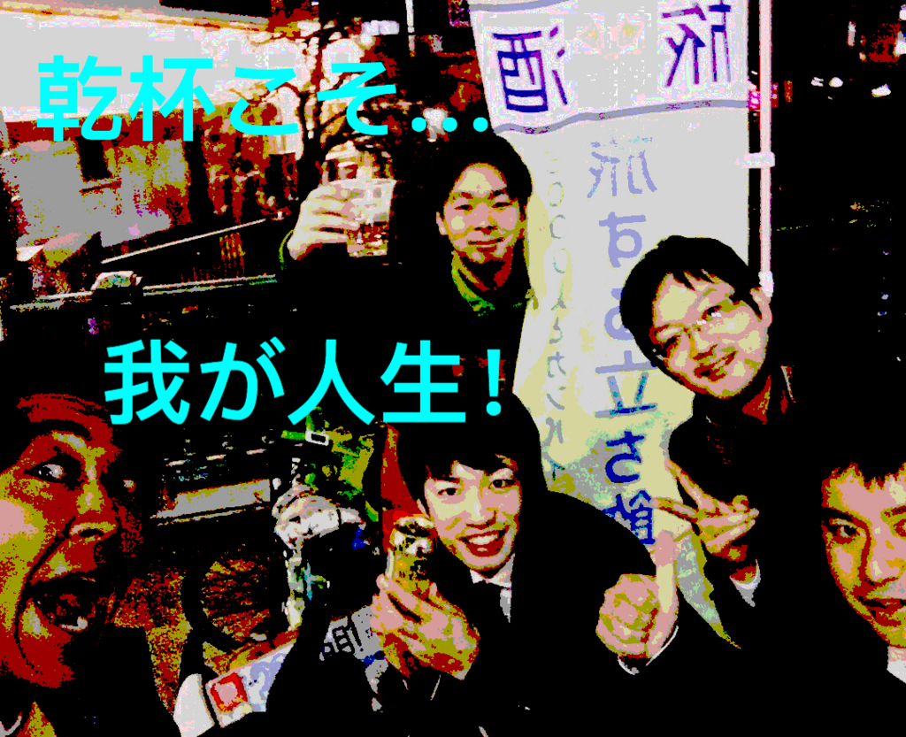 f:id:ryoyatsuna:20171202150950j:plain