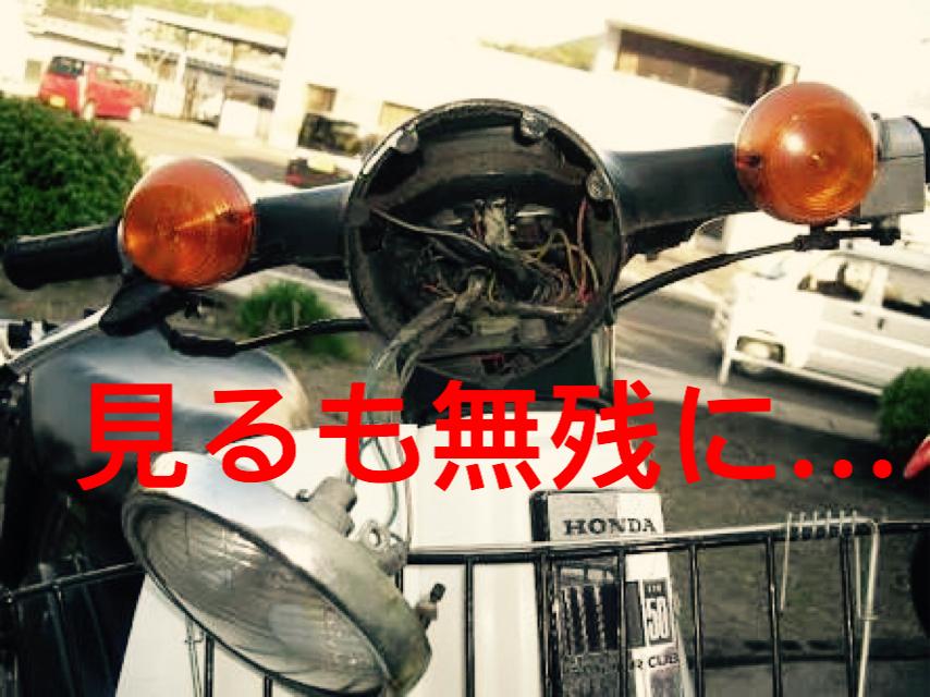 f:id:ryoyatsuna:20171202151513j:plain