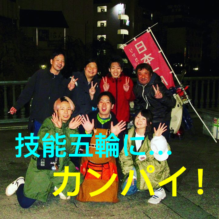f:id:ryoyatsuna:20171207145802j:plain