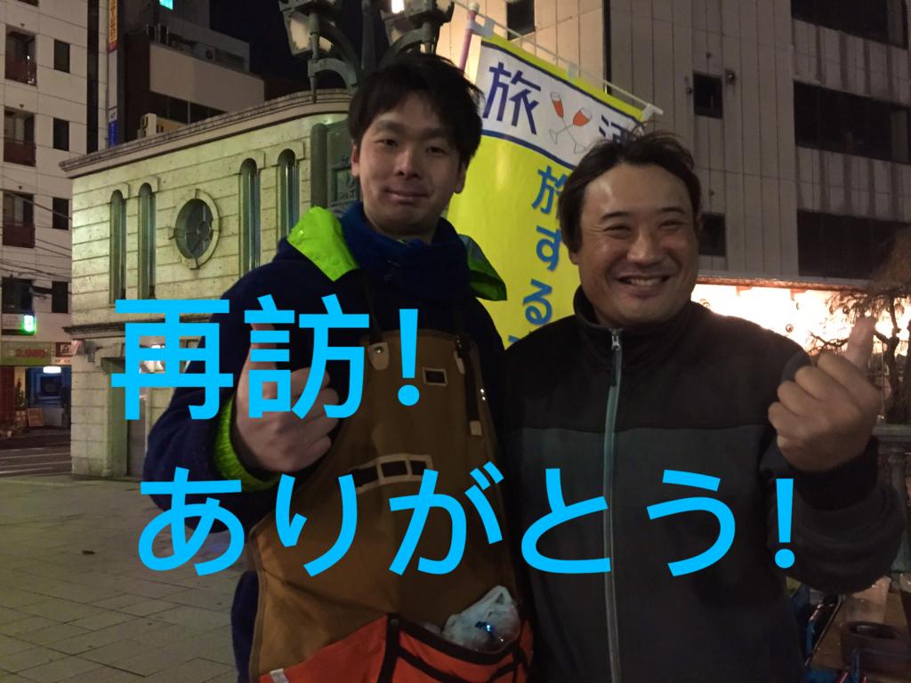f:id:ryoyatsuna:20171209134443j:plain