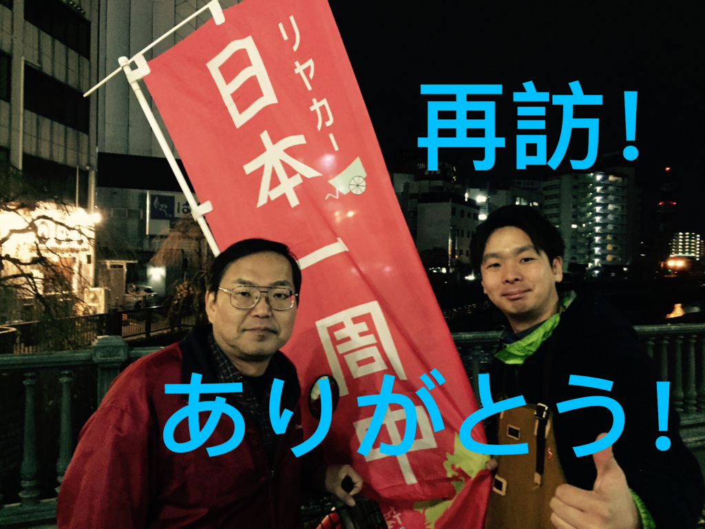 f:id:ryoyatsuna:20171209134541j:plain