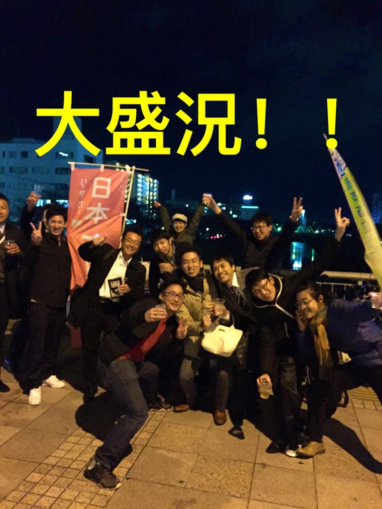 f:id:ryoyatsuna:20171209151005j:plain