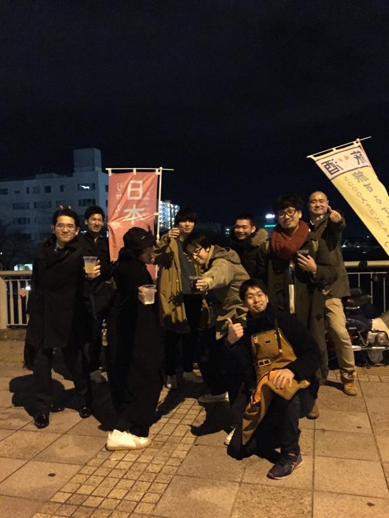 f:id:ryoyatsuna:20171209151202j:plain