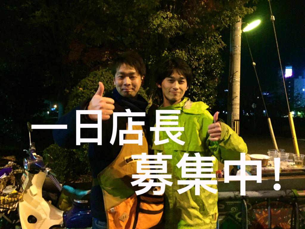 f:id:ryoyatsuna:20171209152144j:plain