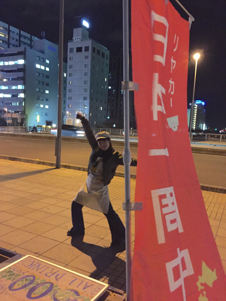 f:id:ryoyatsuna:20171209152621j:plain