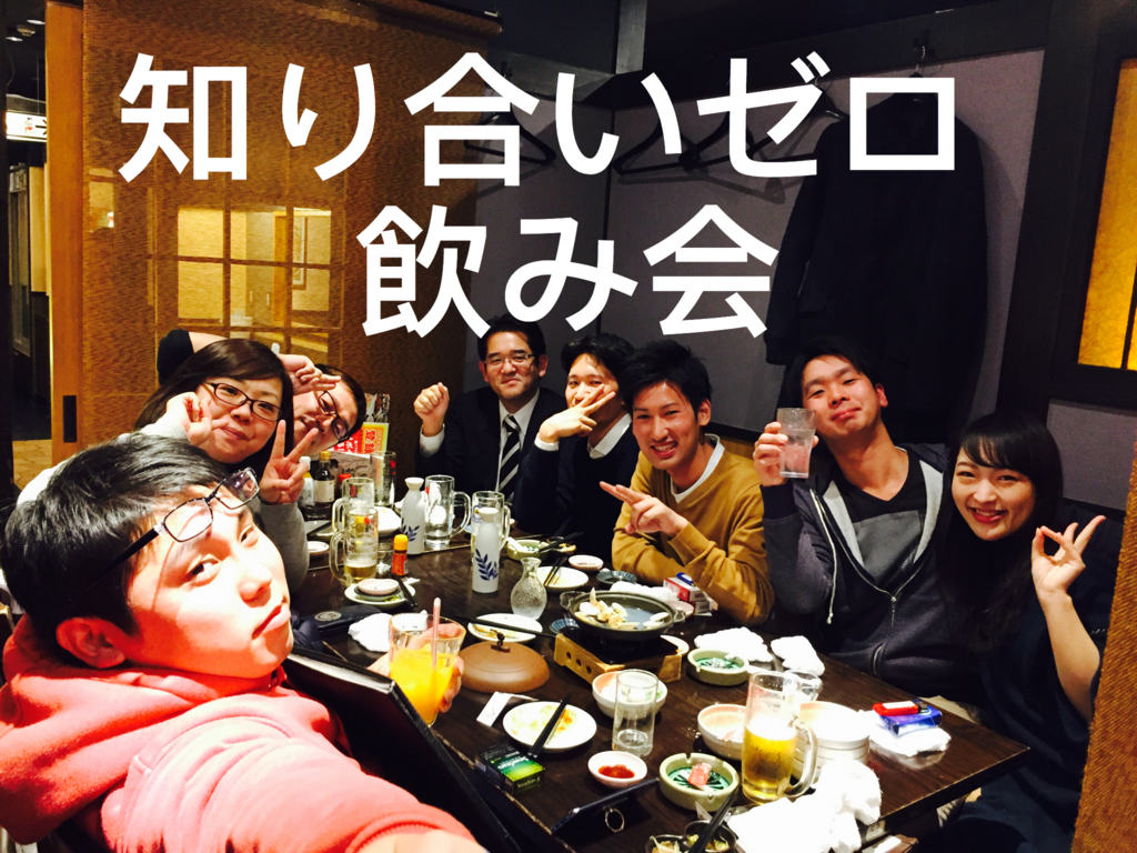 f:id:ryoyatsuna:20171209175523j:plain