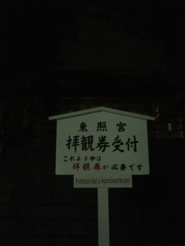 f:id:ryoyatsuna:20171209183954j:plain