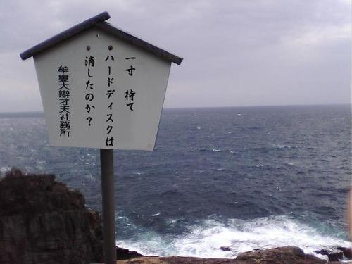 f:id:ryoyatsuna:20171211170030j:plain