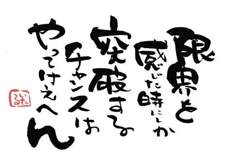 f:id:ryoyatsuna:20180109160508j:plain