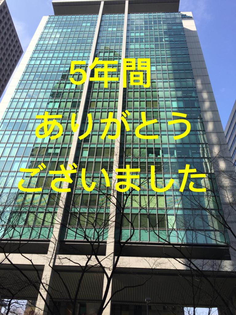 f:id:ryoyatsuna:20180109161557j:plain