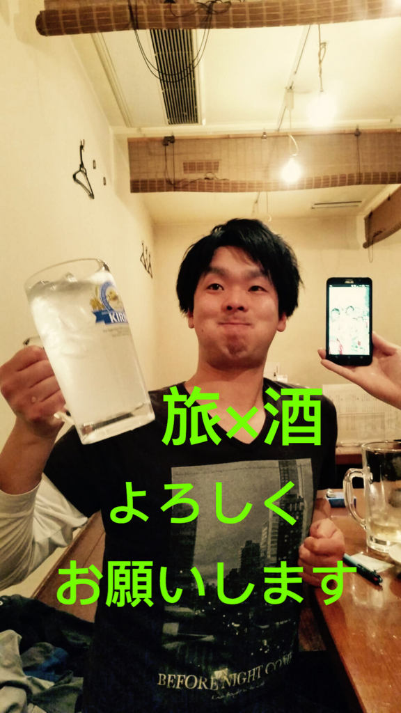 f:id:ryoyatsuna:20180109174225j:plain