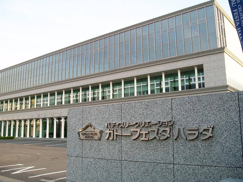 f:id:ryoyatsuna:20180115150502j:plain