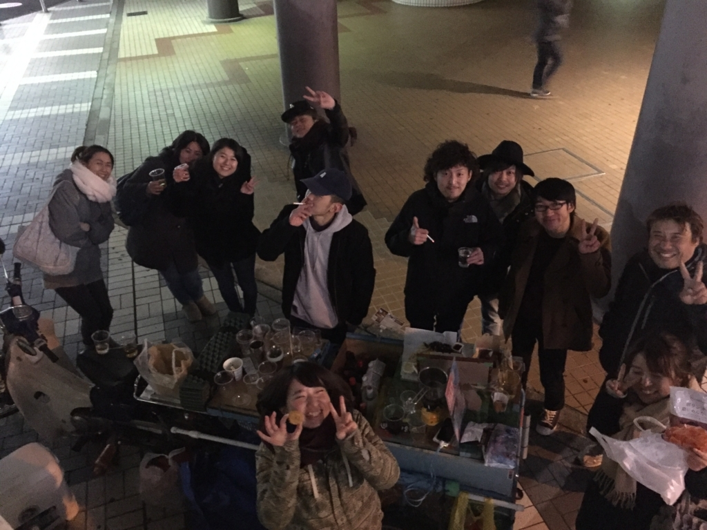 f:id:ryoyatsuna:20180115155844j:plain