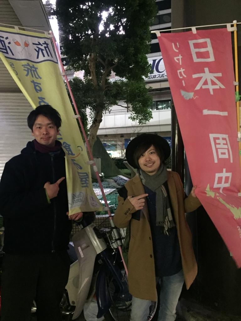 f:id:ryoyatsuna:20180115160228j:plain