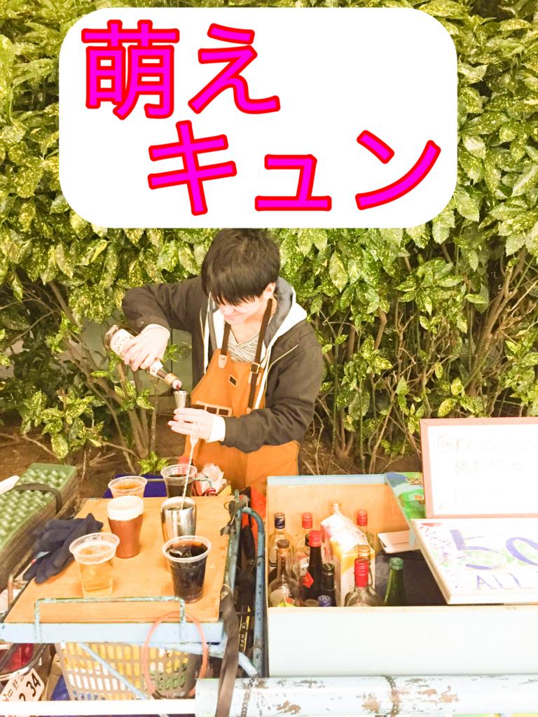 f:id:ryoyatsuna:20180131183900j:plain
