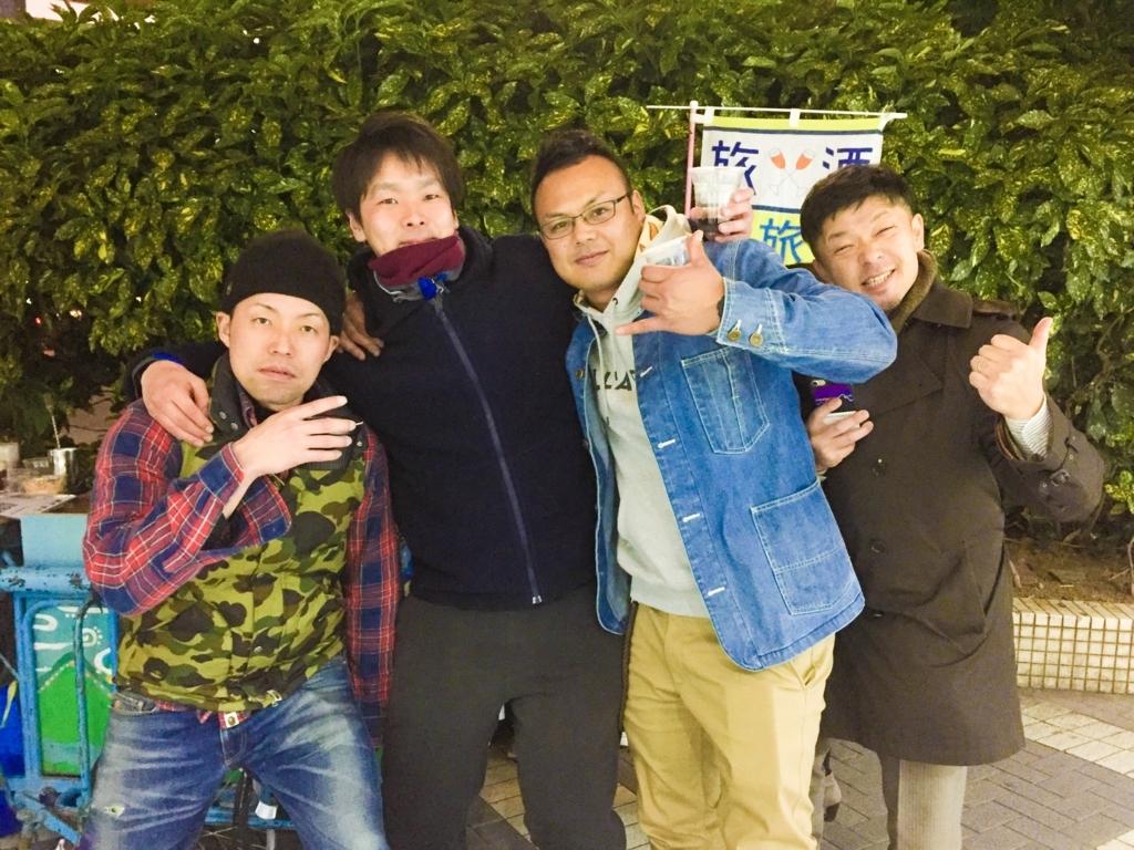 f:id:ryoyatsuna:20180131184158j:plain