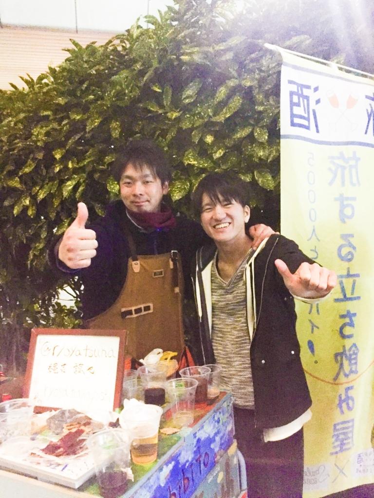 f:id:ryoyatsuna:20180131184300j:plain
