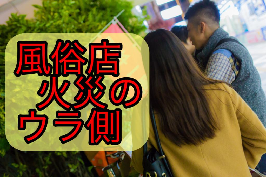 f:id:ryoyatsuna:20180131191648j:plain