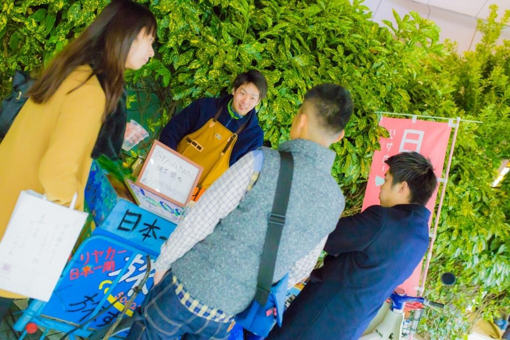 f:id:ryoyatsuna:20180131191818j:plain