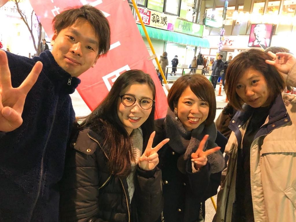 f:id:ryoyatsuna:20180208181302j:plain
