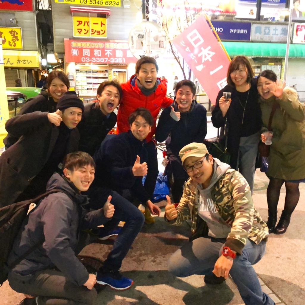 f:id:ryoyatsuna:20180208181424j:plain