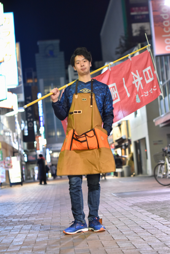 f:id:ryoyatsuna:20180216182620j:plain
