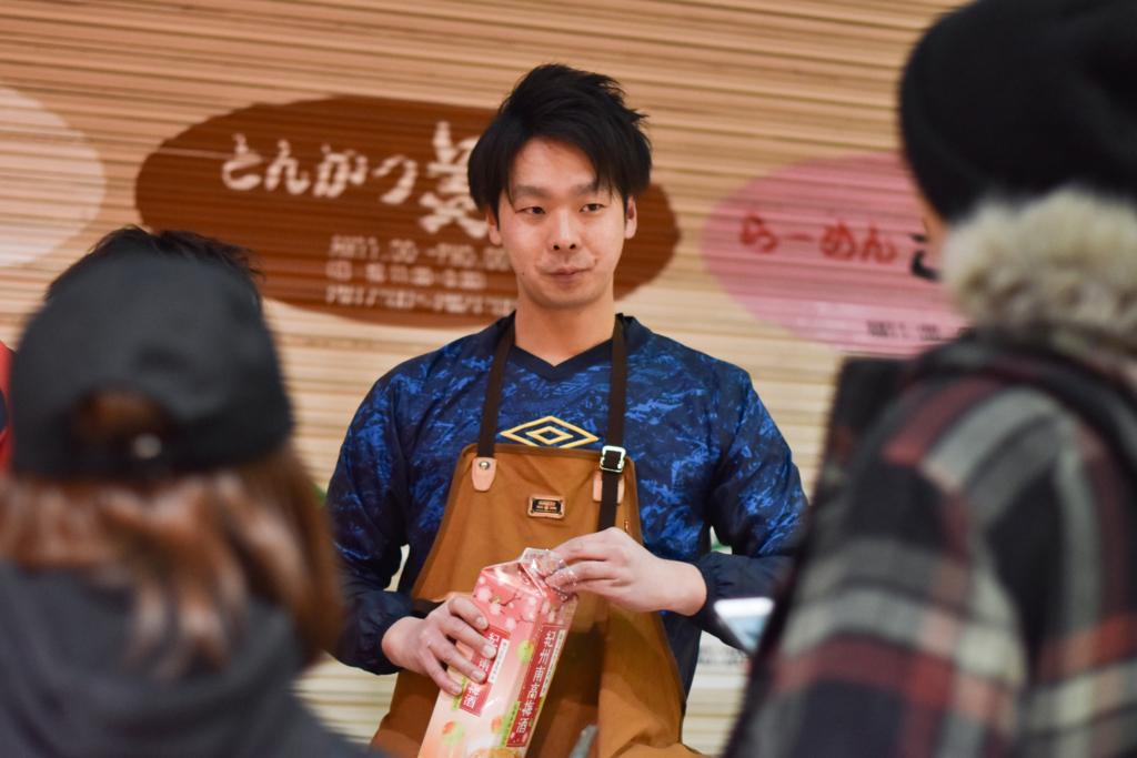 f:id:ryoyatsuna:20180216184622j:plain