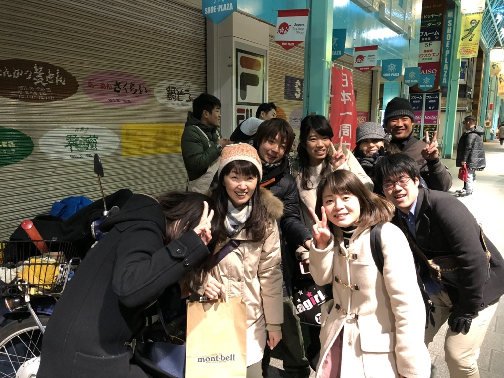 f:id:ryoyatsuna:20180301162019j:plain