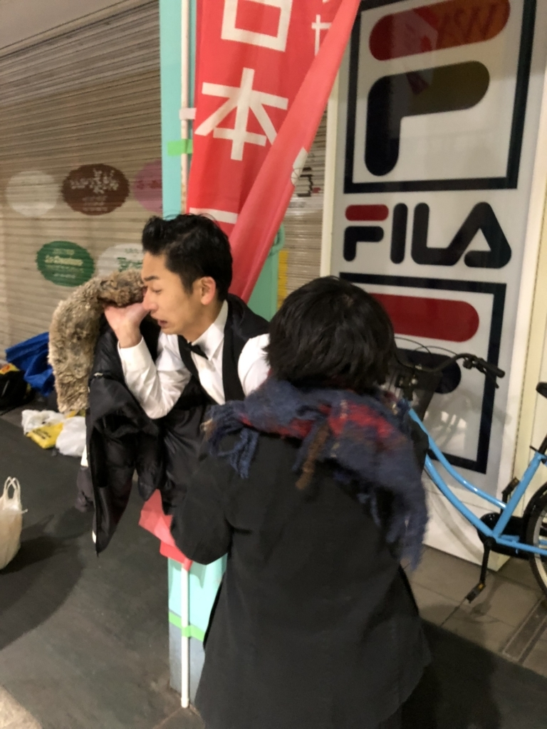 f:id:ryoyatsuna:20180301162109j:plain