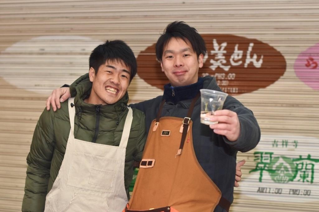 f:id:ryoyatsuna:20180301162421j:plain