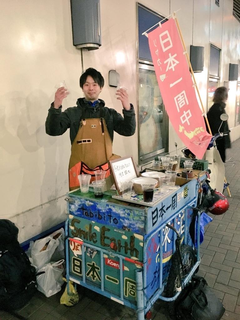 f:id:ryoyatsuna:20180314150246j:plain