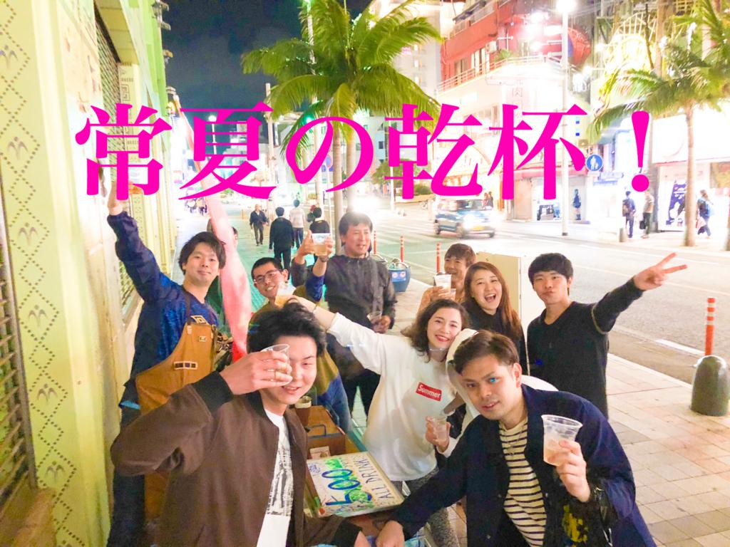 f:id:ryoyatsuna:20180326180550j:plain