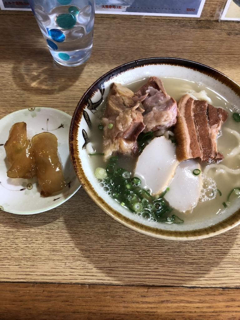 f:id:ryoyatsuna:20180327183611j:plain