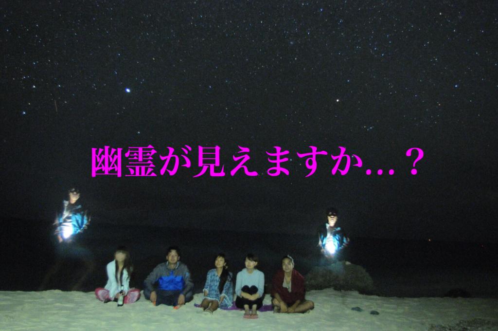 f:id:ryoyatsuna:20180413172208j:plain