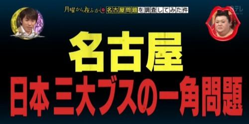 f:id:ryoyatsuna:20180419112953j:plain